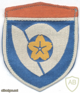 JAPAN Ground Self-Defense Force (JGSDF) - 12th Division (Infantry), Logistic Support units sleeve patch img59511