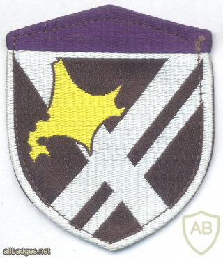JAPAN Ground Self-Defense Force (JGSDF) - 11th Division (Infantry), Transportation units sleeve patch img59525