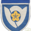 JAPAN Ground Self-Defense Force (JGSDF) - 12th Division (Infantry), Signal units sleeve patch img59497