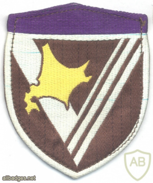 JAPAN Ground Self-Defense Force (JGSDF) - 7th Division (Armored), Transportation units sleeve patch img59521
