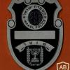 תג שוטר