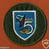 גדוד רומח- 75 img59738