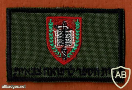 """בה""""ד- 10 - בית הספר לרפואה צבאית img59757"""