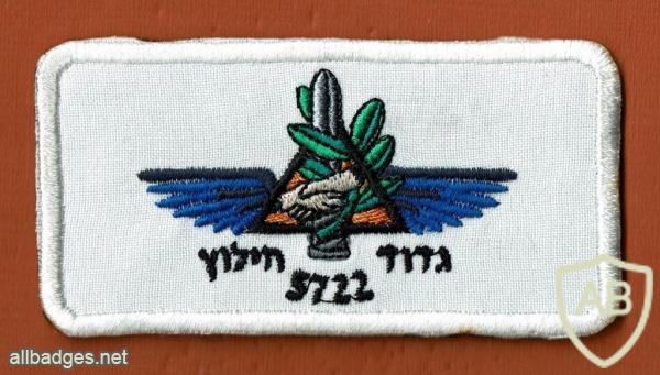 גדוד חילוץ- 5722 img59754