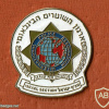 ארגון השוטרים הבינלאומי סניף ישראל img59763