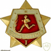 Soviet Army Sportsman-Soldier badge 1st grade, 1st type