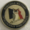 Romanian Military Intelligence Directorate - Exercise Steadfast Indicator 2008 Challenge Coin