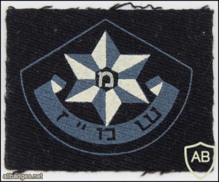 """סמל כובע שמ""""ז ( שוטר מוסף זמני ) img60142"""
