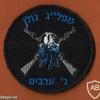 מפקדת פלוגת גולן מחלקה ג' ערבים גדוד- 82 געש חטיבה- 7 img60628
