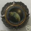 US - National Geospatial-Intelligence Agency Service Badge