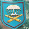 1141st Artillery Regiment 7th Airborne Assault Division img60658