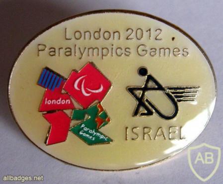 Paralympic Games Israel London 2012 img60669
