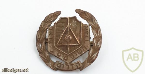 איגוד השופטים בישראל - הדרום img61319
