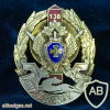 138th North-Caucasus Red Banner Border detachment (Khunzakh)