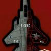 F-15D בז טייסת חוד החנית - טייסת- 106