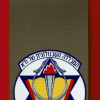 המכללה הטכנולוגית של חיל האוויר
