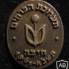 תערוכת הפרחים ה- 10 חיפה- 1961