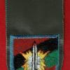 גדוד- 603 - להב