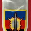 """גדוד- 605 - גדוד המח""""ץ ( הבקעה ,מיקוש, חבלה, צליחה )"""