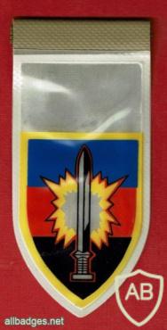 """גדוד- 605 - גדוד המח""""ץ ( הבקעה ,מיקוש, חבלה, צליחה ) img62863"""