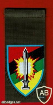 גדוד- 603 - להב img62820
